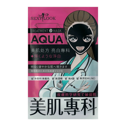 Medibeauty Brightening Black Cotton Mask