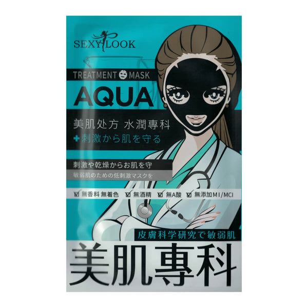 Medibeauty Hydrating Black Cotton Mask