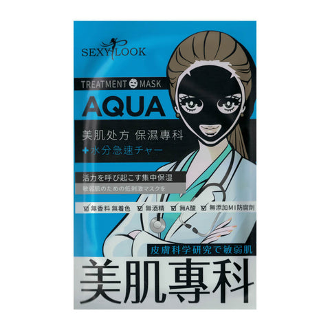 Medibeauty Moisturizing Black Cotton Mask