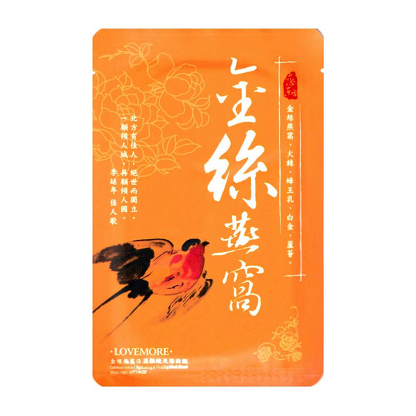 Cubilose Extract Hydrating and Firming Mask Sheet