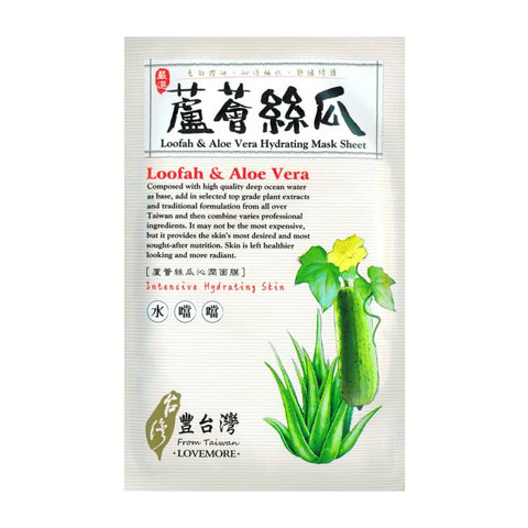 lovemore Loofah & Aloe Vera Hydrating Mask Sheet Mask - Crystal Cove Beauty