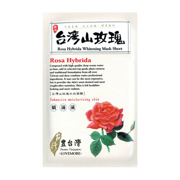 lovemore Rosa Hybrida Brightening Mask Sheet Mask - Crystal Cove Beauty