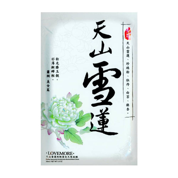 lovemore Snow Lotus (Herba Saussurea Involucrata) Revival Mask Sheet Sheet Mask - Crystal Cove Beauty