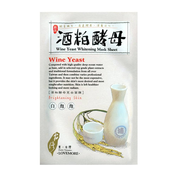 lovemore wine yeast whitening silk sheet mask