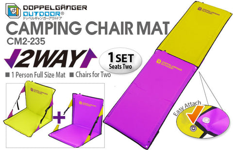 Self Inflating Convertible Camping Mat Chair Doppelganger Outdoor Australia Caravan Camping Tent