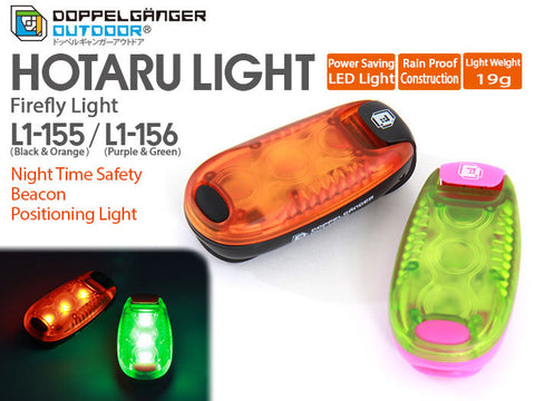 Micro Safety/Marker LED Light Doppelganger Outdoor Australia Caravan Camping Tent