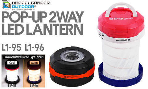 2-in-1 Pop-up LED Lantern / Falshlight Doppelganger Outdoor Australia Caravan Camping Tent