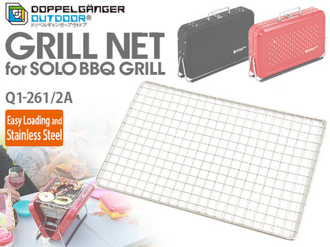 Spare BBQ Grid (for mini portable BBQ grill) Doppelganger Outdoor Australia Caravan Camping Tent