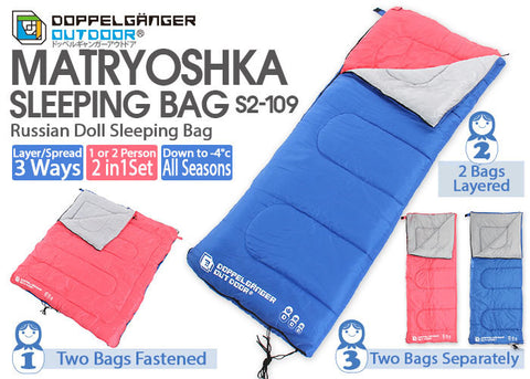 All Season, 3-Way Sleeping Bag (1 or 2 person) Doppelganger Outdoor Australia Caravan Camping Tent