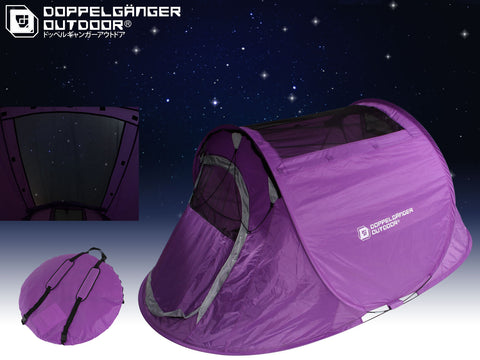 2 Person Stargazing Pop Up Tent Doppelganger Outdoor Australia Caravan Camping