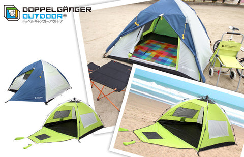 3 Person Convertible Instant Tent / Sun Shelter + Vestibule Doppelganger Outdoor Australia Camping