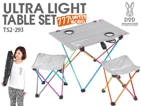 Ultra Light Table & Chair Set Doppelganger Outdoor Australia Caravan Camping Tent