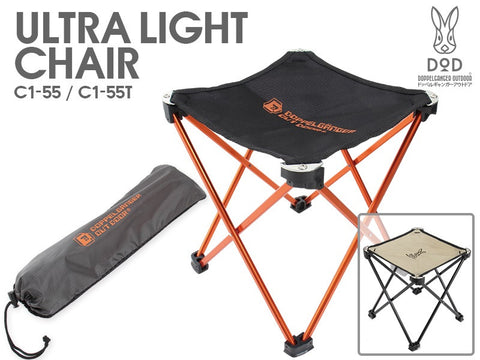 Mini Ultra Light Trekking Backpacking Chair Doppelganger Outdoor Australia Caravan Camping Tent