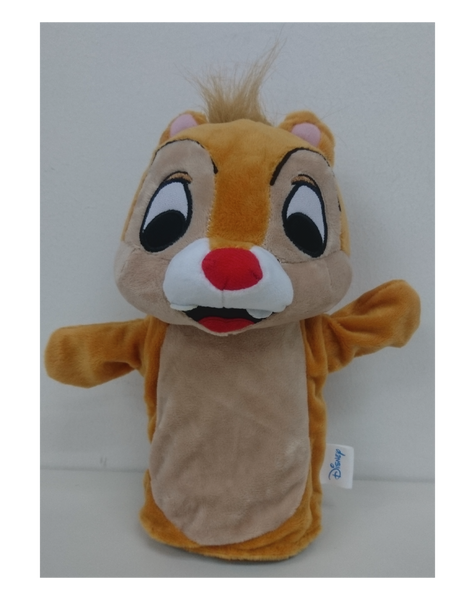 Disney Hand Puppet Toy - Dale