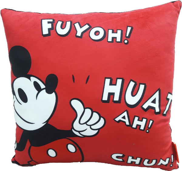 Square Cushion Disney Go Local Malaysia Local Style edition - Fuyoh! Huat Ah! Chun!