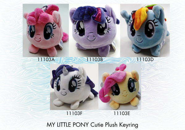 My Little Pony Cutie Plush Keyring - Yellow