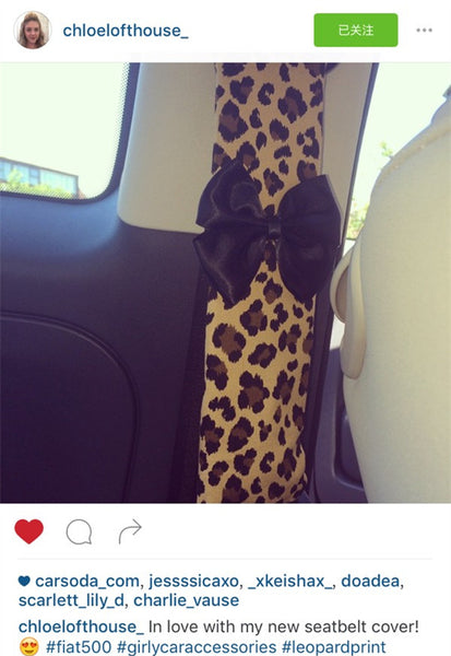 leopard seat belt cover for sale