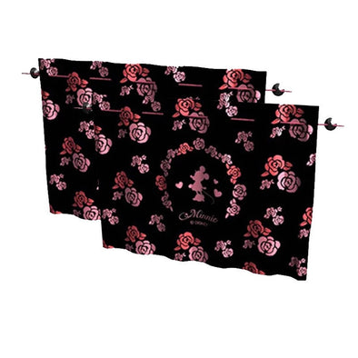 Custom Auto Sun Shades- Minnie UV Curtains 2X - Carsoda