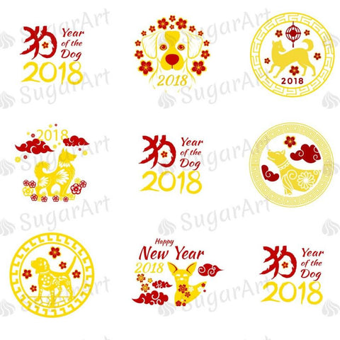 Chinese New Year 2018 - Year of the Dog - HSA054