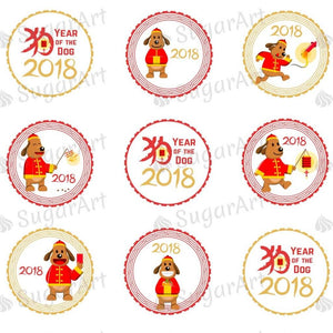 Funny Chinese New Year 2018 - Year of the Dog - HSA055-Sugar Stamp sheets-Sugar Art