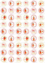 Load image into Gallery viewer, Funny Chinese New Year 2018 - Year of the Dog - HSA055-Sugar Stamp sheets-Sugar Art