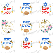 Load image into Gallery viewer, Shabbat Shalom Hebrew - HSA092