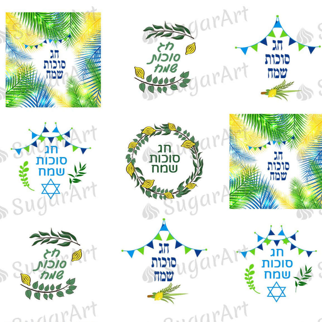 Chag Sukkot Sameach Hebrew - HSA093 - Sugar Art Canada Meringue Chocolate Transfer sheets