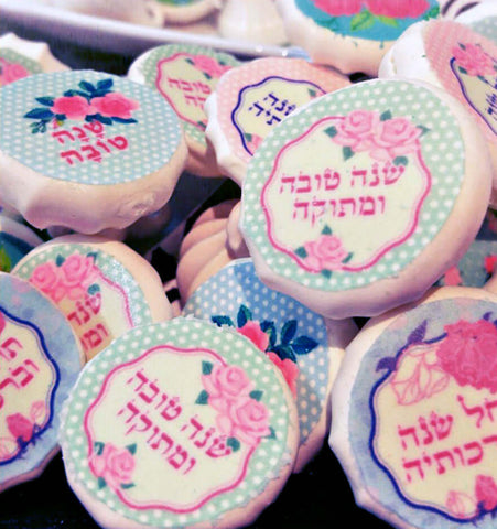 Shana Tova, Have a Sweet Year - SA19