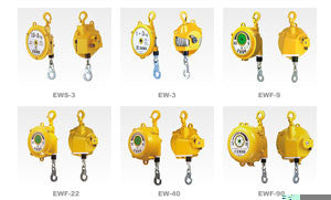 Endo EW-3 spring balancer,capacity=1.kg - 3kg( 2.2lb-6.6lb), cable travel=1.3 meters. Aircraft grade cable, spring hooks on both ends. (PN EW-3)