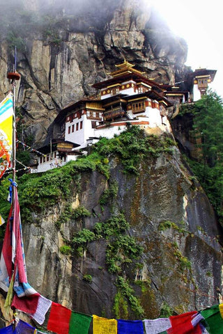 Princely Bhutan Cycling Trip - Twin Sharing - 50% Payment