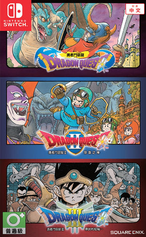 Dragon Quest 1+2+3 Collection (Nintendo Switch) - GameShop Malaysia