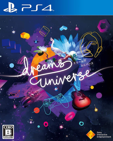 Dreams Universe (PS4) - GameShop Malaysia