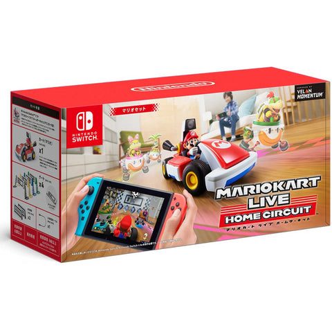 Mario Kart Live Home Circuit Mario (Nintendo Switch/Japan) - GameShop Malaysia