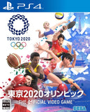 Olympic Games Tokyo 2020: The Official Video Game (PS4) - GameShop Malaysia