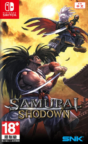 Samurai Shodown (Nintendo Switch) - GameShop Malaysia