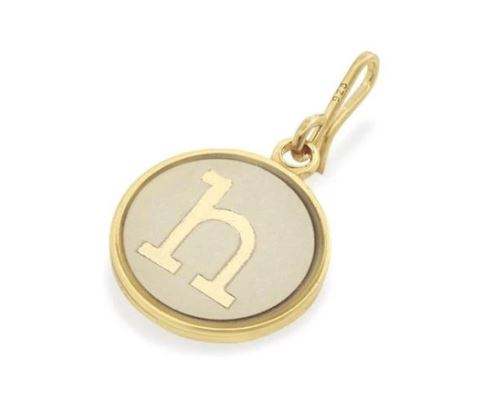 Alex and Ani Initial H Chain Station Charm Gold