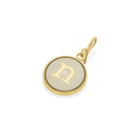 Alex and Ani Initial N Chain Station Charm Gold