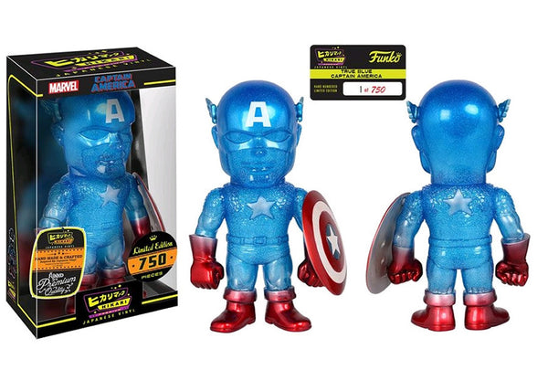 Marvel - True Blue Captain America Hikari Sofubi Vinyl Figure [LE 750]