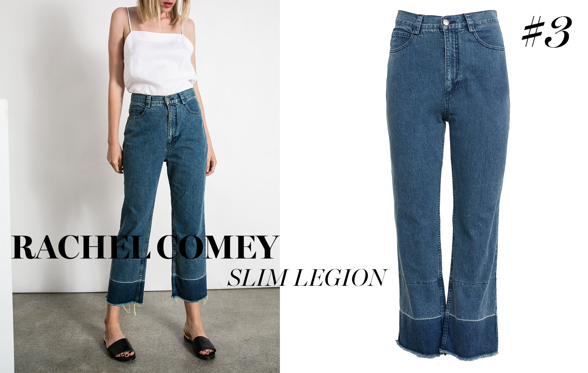 Detailed Denim by Rachel Comey from The UNDONE