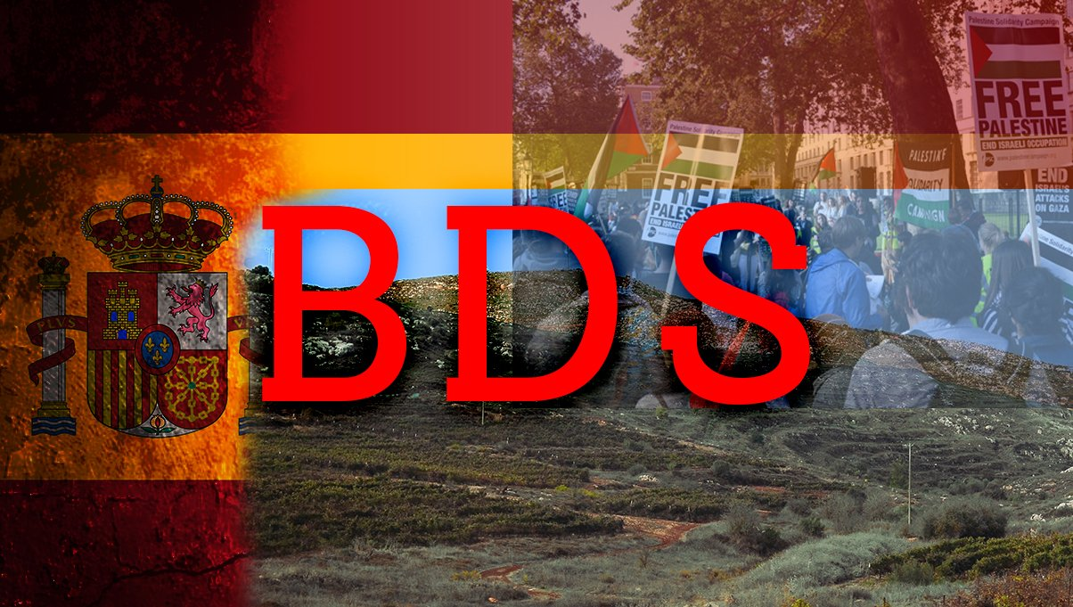 BDS Gaining New Ground and the Key to Stopping It.