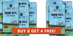 Big Sale on Chocolate! Get 4 bars free when you buy 8!