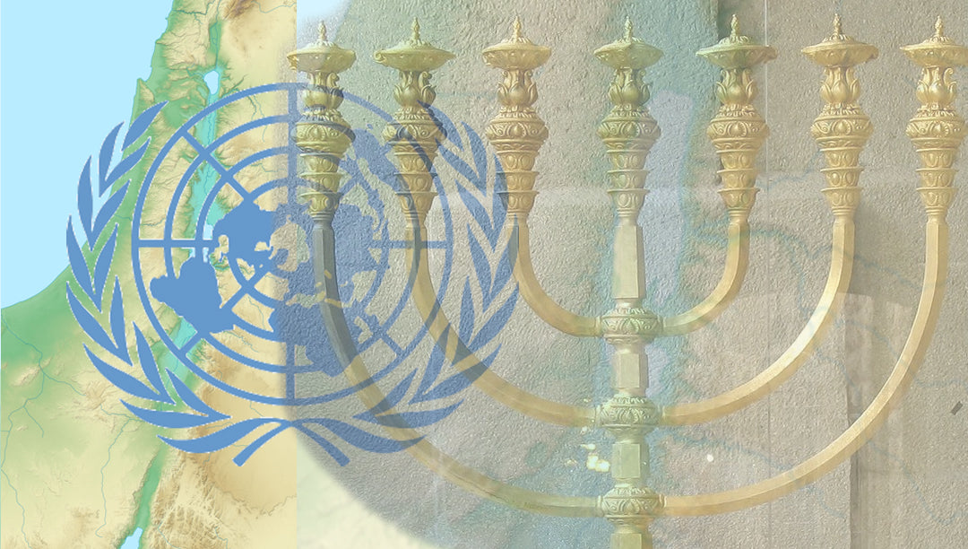 The United Nations' Hanukkah gift to Israel.