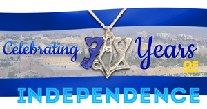 Celebrating Israel - 70 Years!