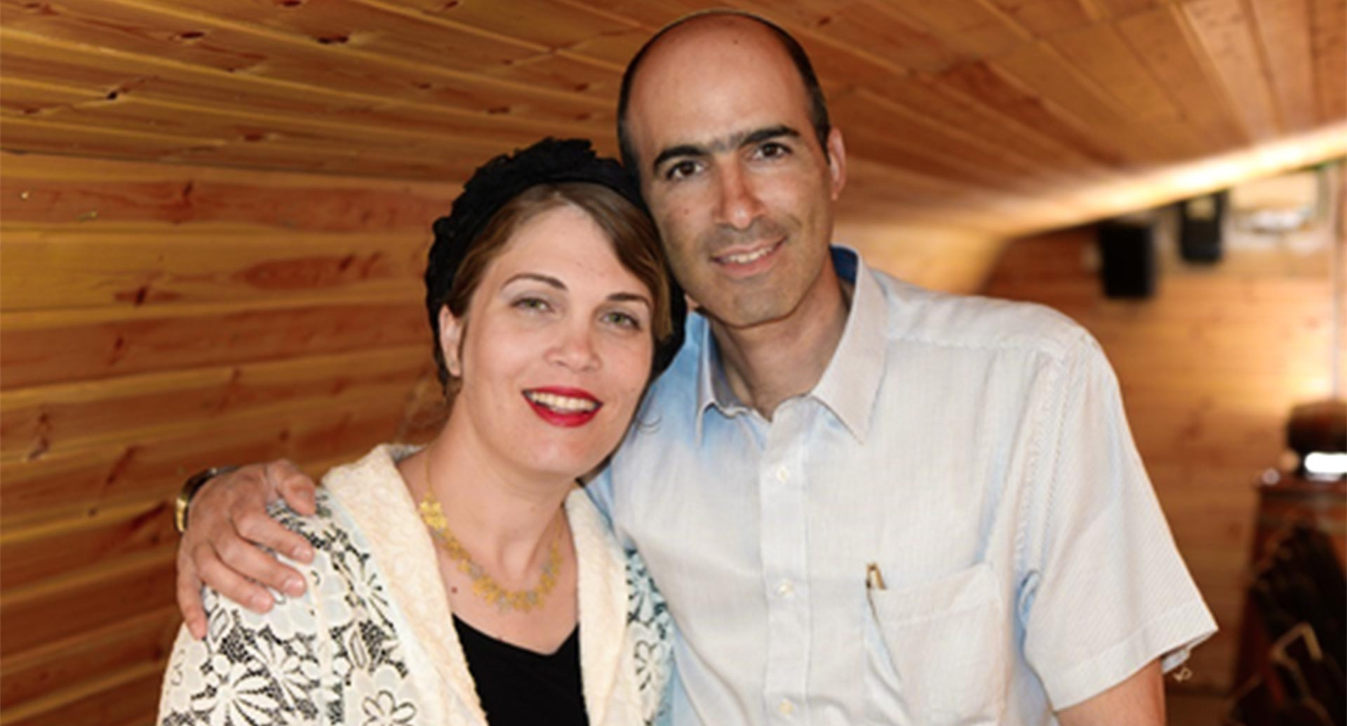 Erez and Vered
