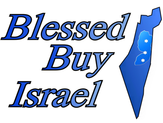 Blessed Buy Israel