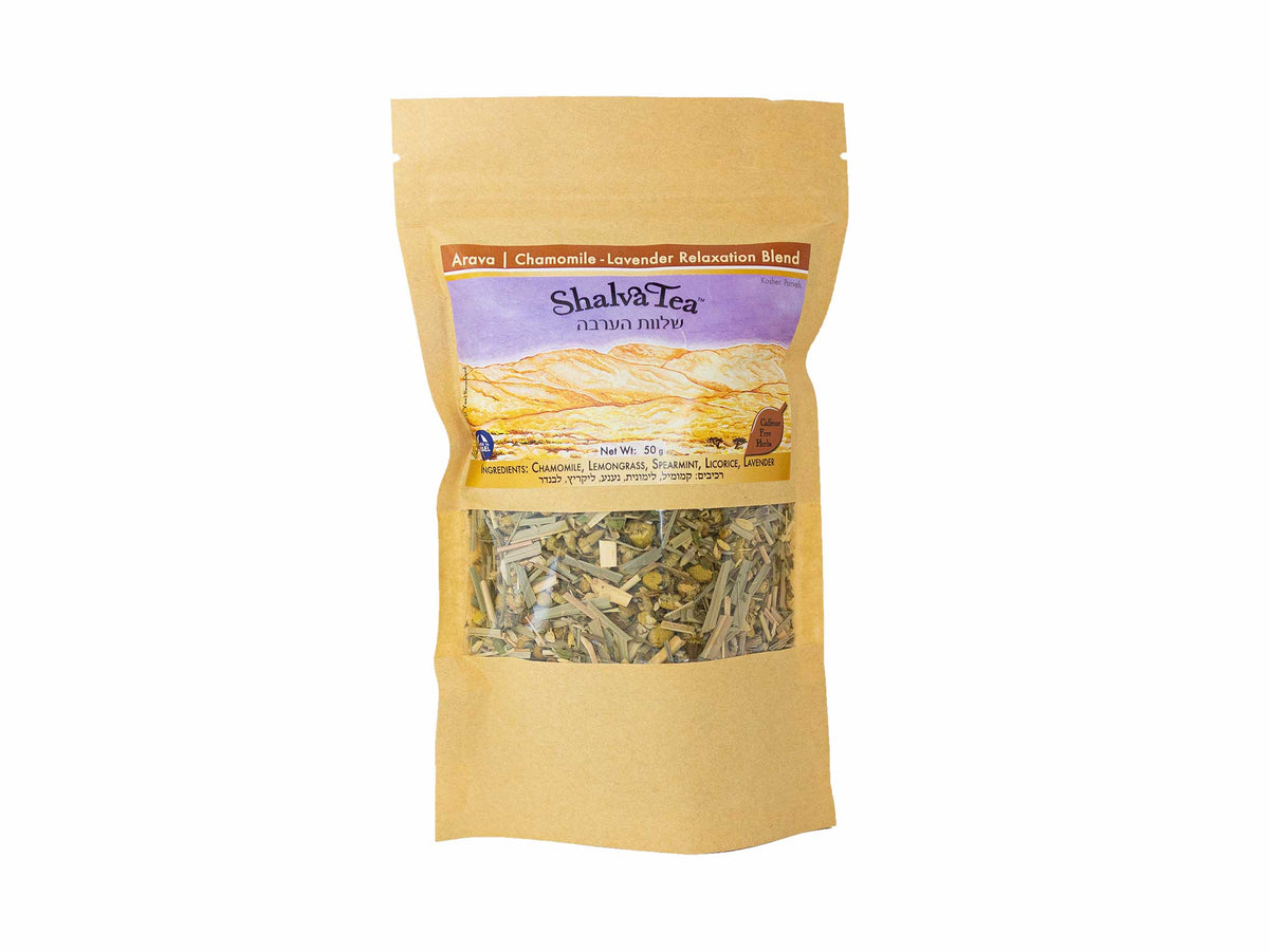 Arava Calm Chamomile and Lavender Tea from Israel