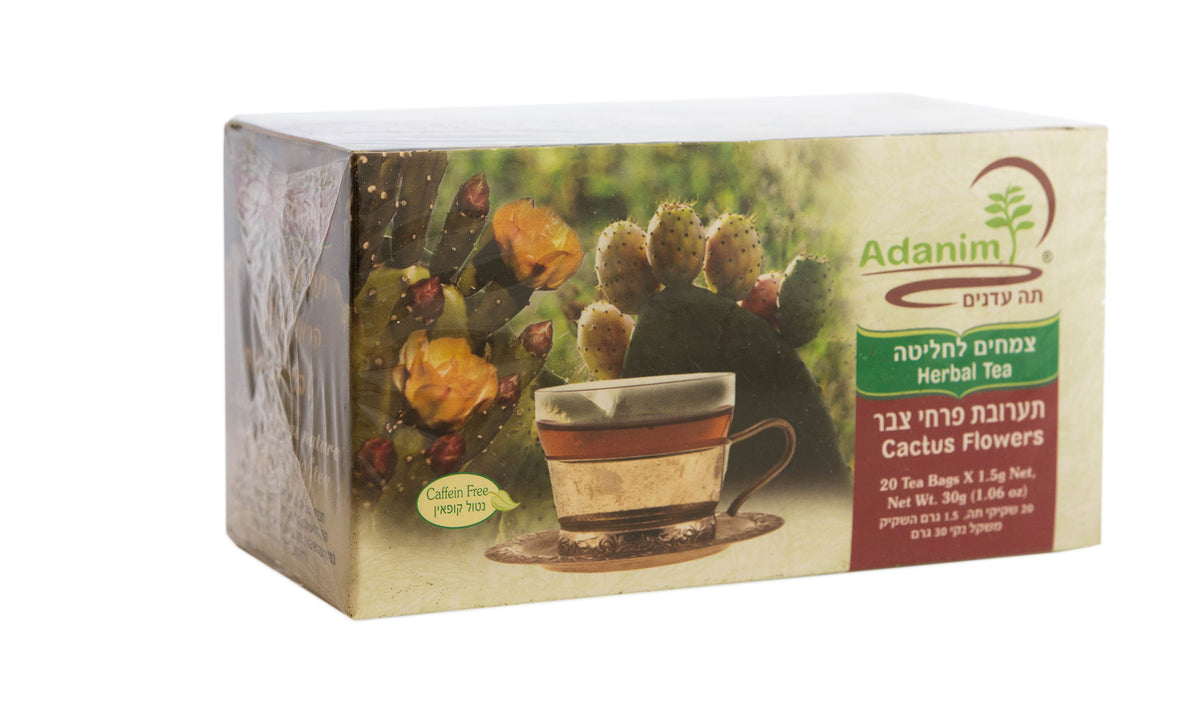 Organic Herbal Tea—Cactus flowers, Lemon Verbena, Lemongrass - Blessed Buy Israel
