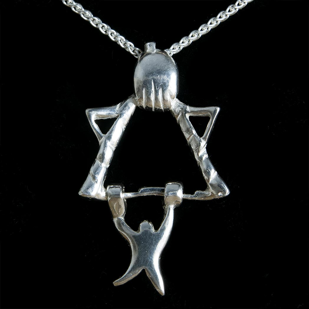 Be Strong! Chazak - Blessed Buy Israel