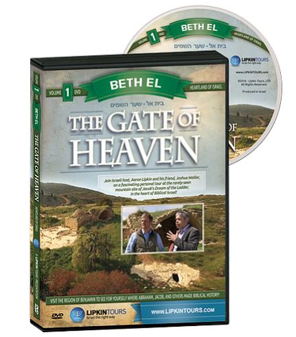 Beth El - The Gate of Heaven - Blessed Buy Israel