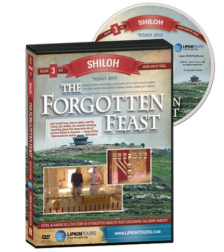 Shiloh - The forgotten feast - Blessed Buy Israel